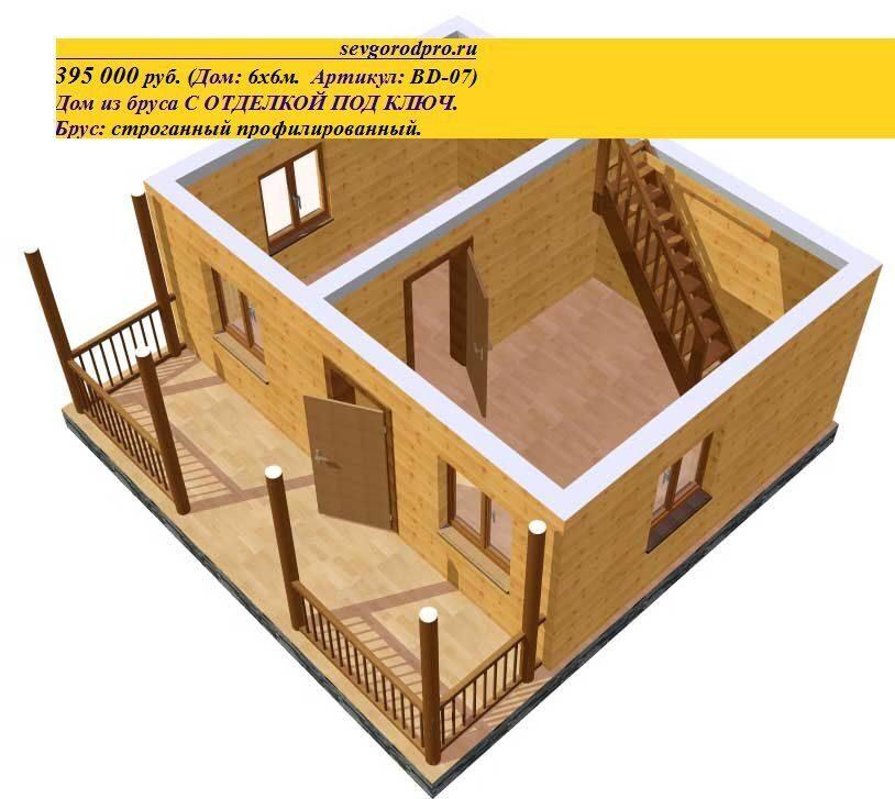 Дом из бруса своими руками с расчетом 9