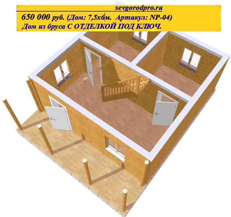 Строительство дома из бруса 8 на 6 с мансардой своими руками 3